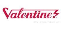 Freidoras Valentine